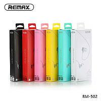 Наушники Remax RM-502 с микрофоном, фото 1