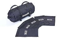 Сумка для кроссфита Sandbag 50LB (PU, вес до 23 кг, 5 филлеров для песка, черный)