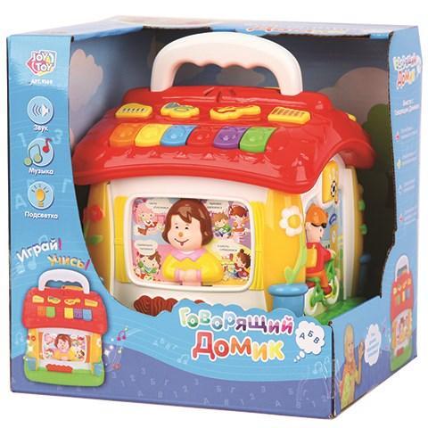 Развивающая игрушка Говорящий домик Joy Toy 9149