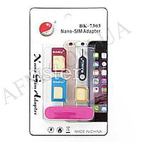 Набор адаптеров сим- карт BAKU BK- 7303 (2 разных nano- sim,  micro- sim,  пилочка,  ключ для изъятия Sim)