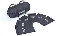 Сумка для кроссфита Sandbag 60LB (PU, вес до 28 кг, 6 филлеров для песка, черный)