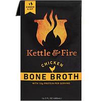 Kettle & Fire, Костный бульон, Курица, 16,2 унции (480 мл)