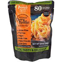 Miracle Noodle, Готовый к употреблению продукт, японская лапша с карри, 10 унций (280 г)