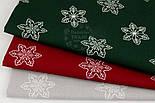 """Польская ткань """"Снежинки 5 см """" на тёмно-зелёном фоне, № 975 б, фото 2"""