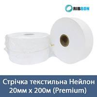 Стрічка текстильна Нейлон 20мм х 200 метрів (Premium)