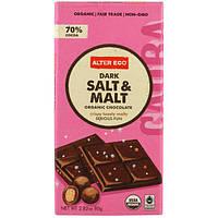 Alter Eco, Органический шоколад, темная соль и солод, 2.82 унц. (80 г.)