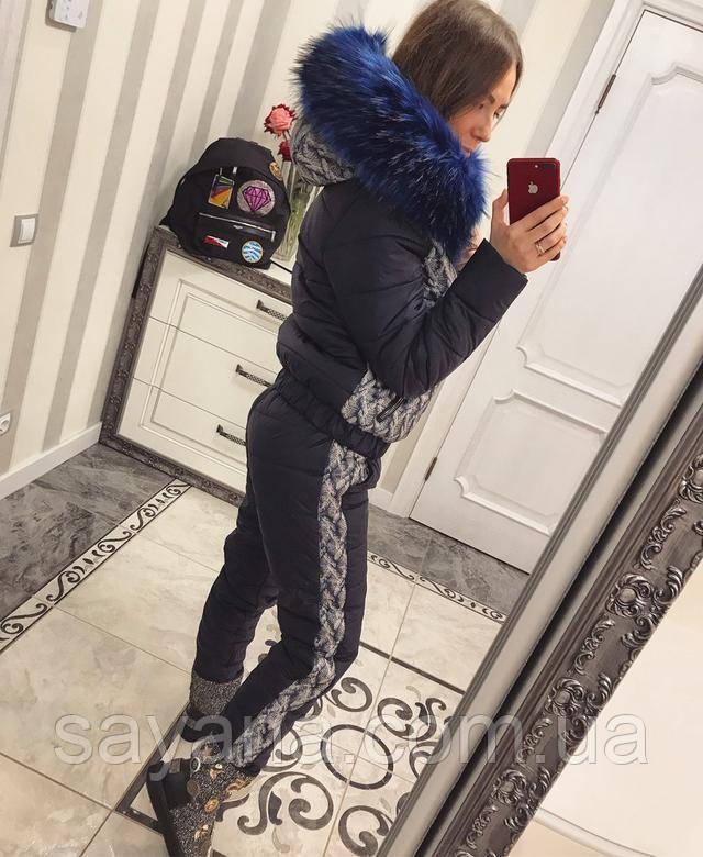 женский зимный костюм