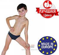 Плавки детские для купания SHEPA (original), 011 (Польша)