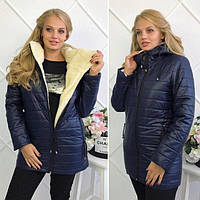 """Зимняя женская теплая куртка на молнии с капюшоном """"Polaris"""" цвет темно-синий : 46-54 размеры"""