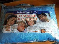"Подушка пух-перо ""Барская"" Украина 50х70"