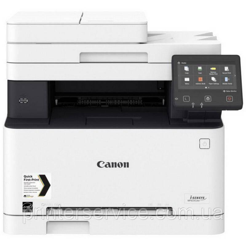 Canon i-SENSYS MF633Cdw (1475C007) ADF, duplex, Wi-Fi