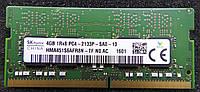 Оперативная память Samsung M471A5143DB0-CPB SoDIMM DDR4 4GB 2133 MHz