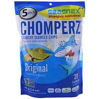 SeaSnax, Chomperz, хрустящие чипсы из водорослей, оригинальные, 5 порций в индивидуальной упаковке, 0.28 унций (8 г) каждая