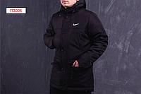 Мужская зимняя куртка-парка (-30°) с технологией двойного утеплителя. Теплая! Практичная! Код: ПЗ004/900