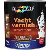 "Лак яхтный ""Kompozit"" глянец 0,7л"