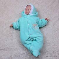 Велюровый набор для новорожденных (на махре) Baby Brilliant, ментол, фото 1