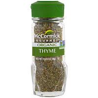 McCormick Gourmet, Органический тмин, 0,65 унции (18 г)