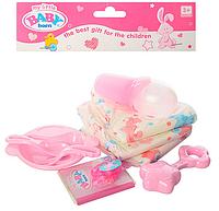 Набор аксессуаров для куклы или пупса YF993