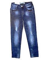 Модные джинсовые брюки для девочек со стразами 8 лет