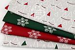 """Польская ткань """"Снежинки 5 см """" на тёмно-зелёном фоне, № 975 б, фото 4"""
