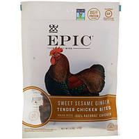 Epic Bar, Bites, Tender Chicken, Sweet Sesame Ginger, 2.5 oz (71 g)