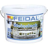 Эмаль Feidal Weisslack шелковисто-матовая 2.5 л