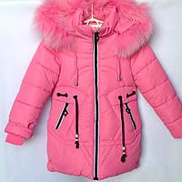 Куртка детская зимняя Fashion #А-2 для девочек. 116-140 см (6-10 лет). Розовая. Оптом.