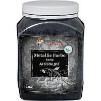 Эмаль Feidal Metallic Effect Антрацит 800 мл