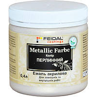 Эмаль Feidal Metallic Effect Жемчуг 400 мл