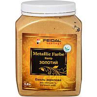 Эмаль Feidal Metallic Effect Золото 800 мл