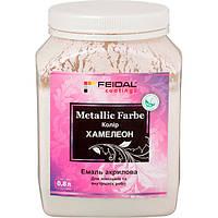 Эмаль Feidal Metallic Effect Хамелеон 800 мл