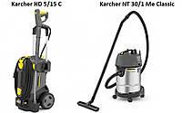 "Комплект оборудование для мойки ""Старт"" Karcher HD 5/15 + Karcher NT 30/1, фото 1"