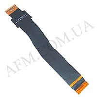 "Шлейф (Flat cable) Samsung P5200 Galaxy Tab 3 10.1""/  P5210/  T530/  T531,   дисплея"