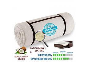 Матрас Double Comfort Matro-Roll-Topper / Дабл Комфорт 80х190 (Матролюкс-ТМ)
