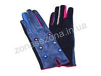 Женские перчатки Хлопок / Эко замш  зимние  темно синие