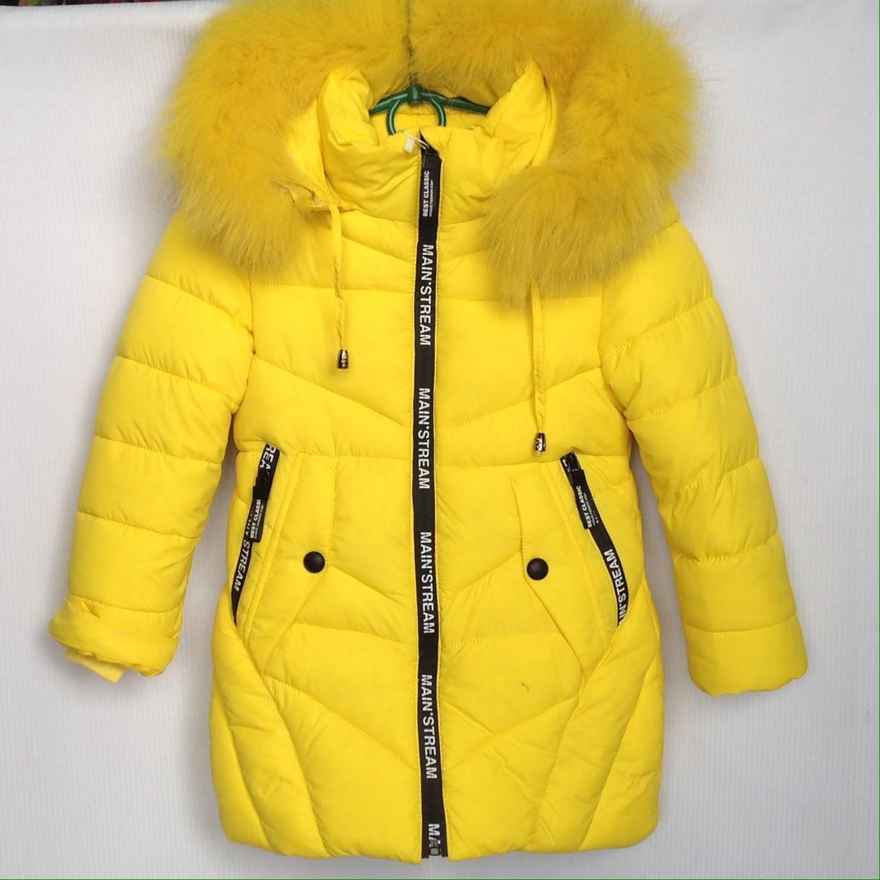 Куртка детская зимняя Girl #6612 для девочек. 104-128 см (4-8 лет). Лимонная. Оптом.