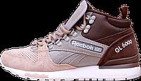 Зимние женские кроссовки Reebok GL 6000 Mid SNE Cream