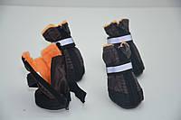 Обувь, ботинки для собак с мехом