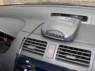 Автомобильные обогреватели