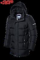 Куртка мужская зимняя тёплая модная