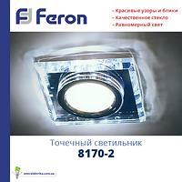 Точечный светильник Feron 8170-2 MR16 с LED подсветкой, фото 1