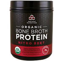 Ancient Nutrition, Organic Bone Broth Protein, Nitro Beet, 17.3 oz (490 g)