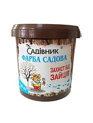 Краска садовая «Садовник» 1,4 кг ЗАЩИТА ОТ ЗАЙЦЕВ