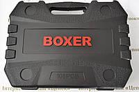 Набір ключів BOXER 94 шт