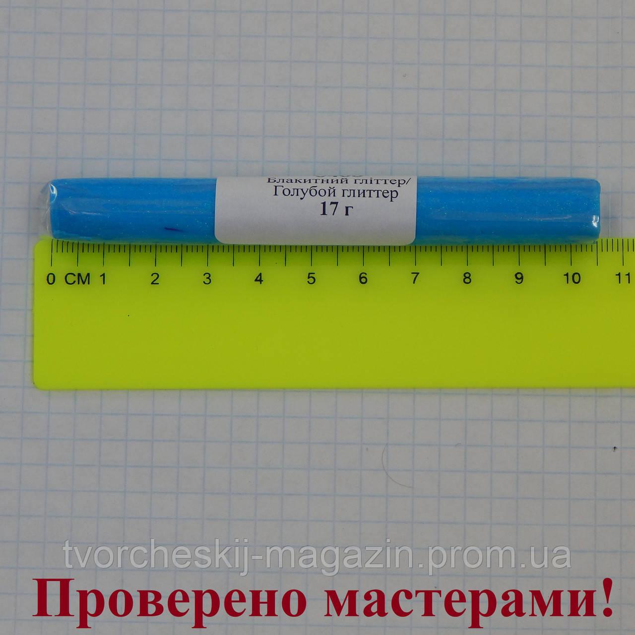 Полимерная глина LEMA (Лема), цвет голубой глиттер , 17 г.