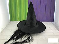 Шляпа колпак Ведьма с волосами
