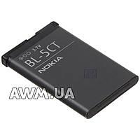 Аккумулятор Nokia BL-5CT AAAA