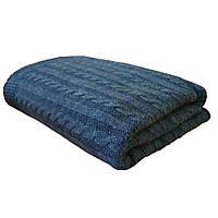 Плед вязаный шерстяной Прованс 140х180 - косы Синий меланж