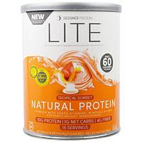 Designer Protein, Lite, натуральный протеин, тропический сорбет, 9.03 унции(256 г)