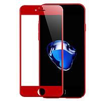 Защитное 3D стекло SCREEN PROTECTOR в рамке для iPhone 7 Plus красный